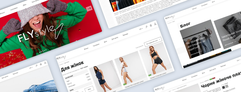 разработка интернет магазина одежды